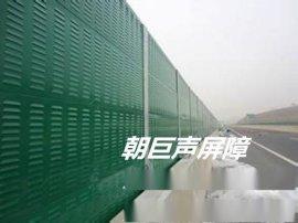 重庆声屏障、重庆路基声屏障、重庆桥梁声屏障、重庆道路声屏障、重庆小区声屏障