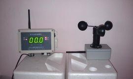 特种工程机械无线风速报警仪