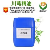 供应天然植物精油 川芎油 原料香料油8015-64-3 量大优惠 OEM