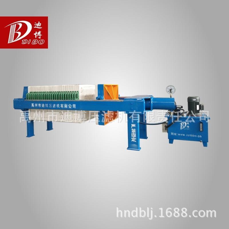 河南迪博【省优】压滤机厂家供应固液分离机 小型全自动压滤机