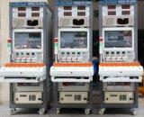 ATE开关电源综合自动测试系统