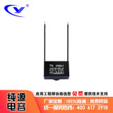 焊片 端子 插片电容器CBB61 10uF/450VAC