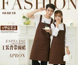餐饮工装定做奶茶店咖啡店服务员美甲店围裙韩版工作围裙定制logo