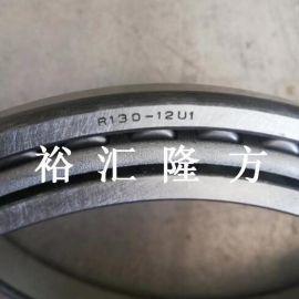 R130-12 挖掘机轴承 R130-12U1 圆锥滚子轴承