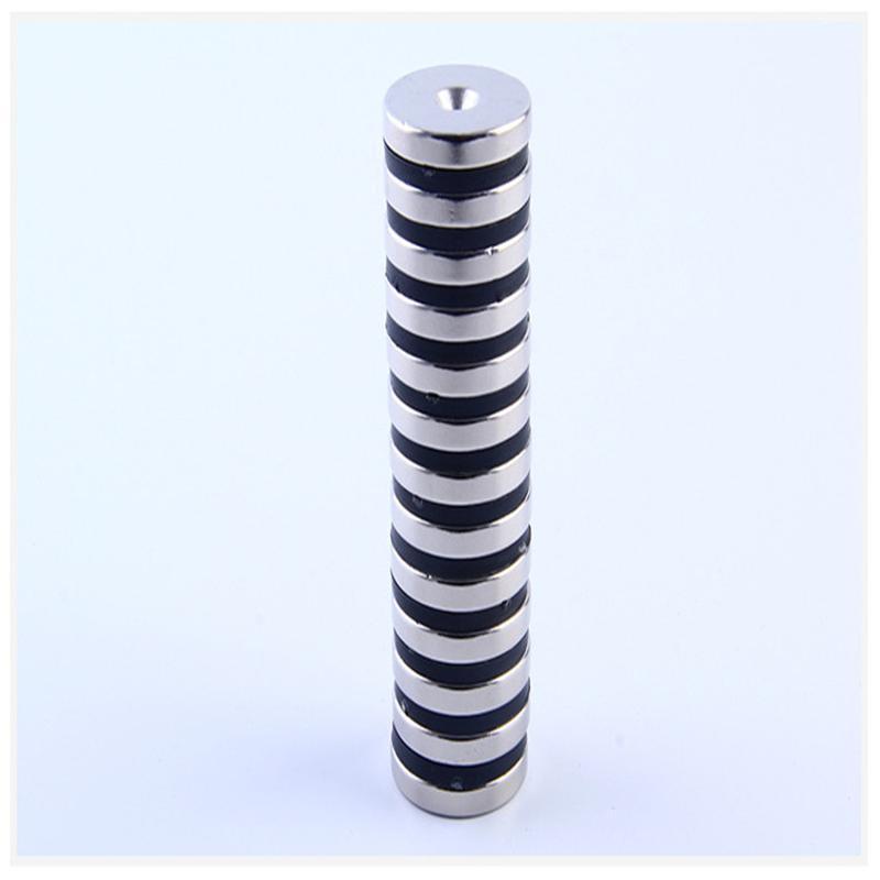 供应各类钕铁硼瓦形强磁,高性能磁钢,来图加工