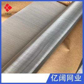 直销厂家批发304材质40目60目80目不锈钢网可定制