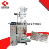 中凱直銷雙層炭包機 50-100g活性炭顆粒包裝機 冷封超聲波包裝機