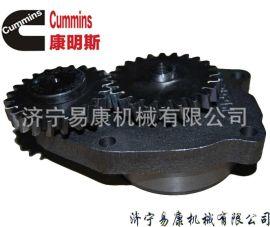 康明斯QSL9机油泵3991123