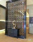 彩色不鏽鋼屏風 金屬格柵背景牆鏤空藝術 酒店花格裝飾工程定製