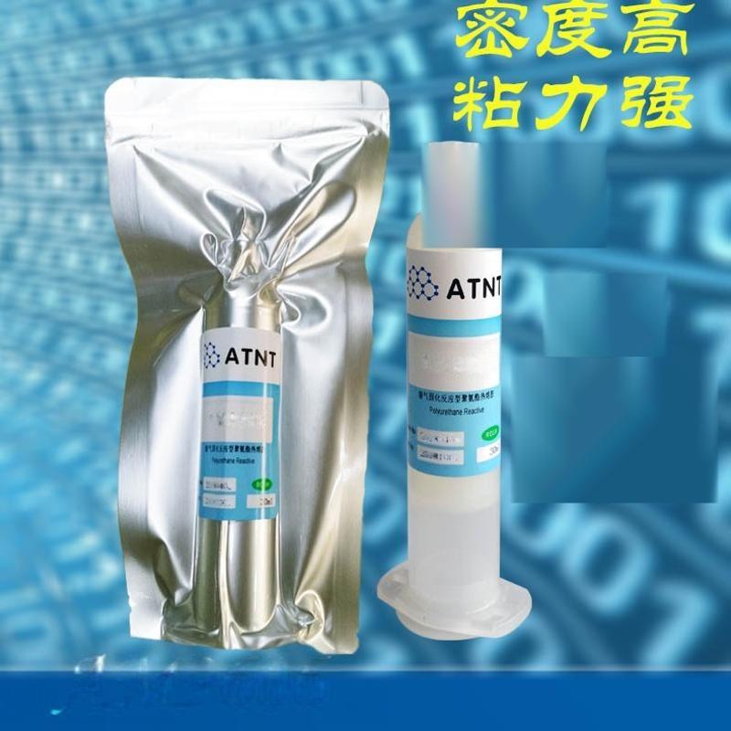 PUR热熔胶,耐温性能高热熔胶,工业快干结构热熔胶