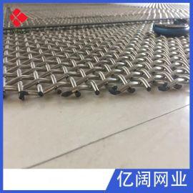 厂家直销不锈钢丝轧花网 不锈钢编织网