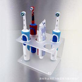力驰深圳工厂定制亚克力挂墙牙刷架透明浴室壁挂式牙膏牙刷架批发