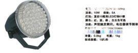 LED小丽彩频闪灯(YH-4022)