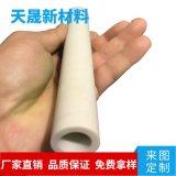 碳化铝陶瓷管棒 陶瓷管坩埚氮化铝