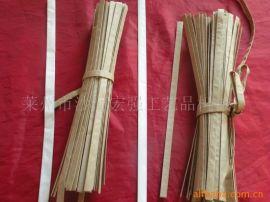 供應多折紙壓紋手挽繩