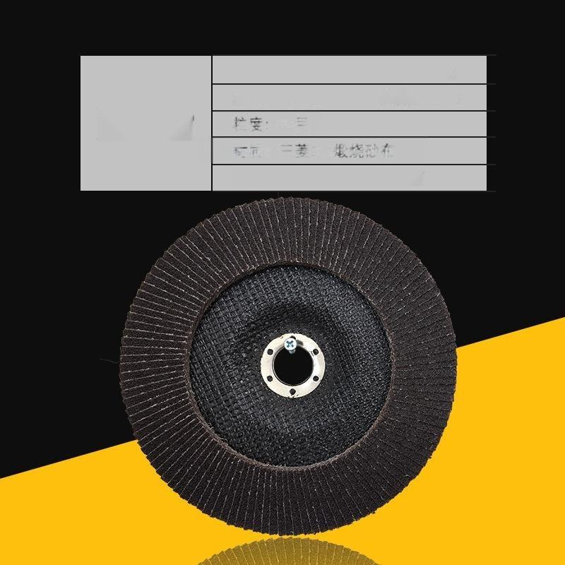 浩耐特百葉片180型煅燒網蓋180*22百頁輪加厚砂布輪三菱料