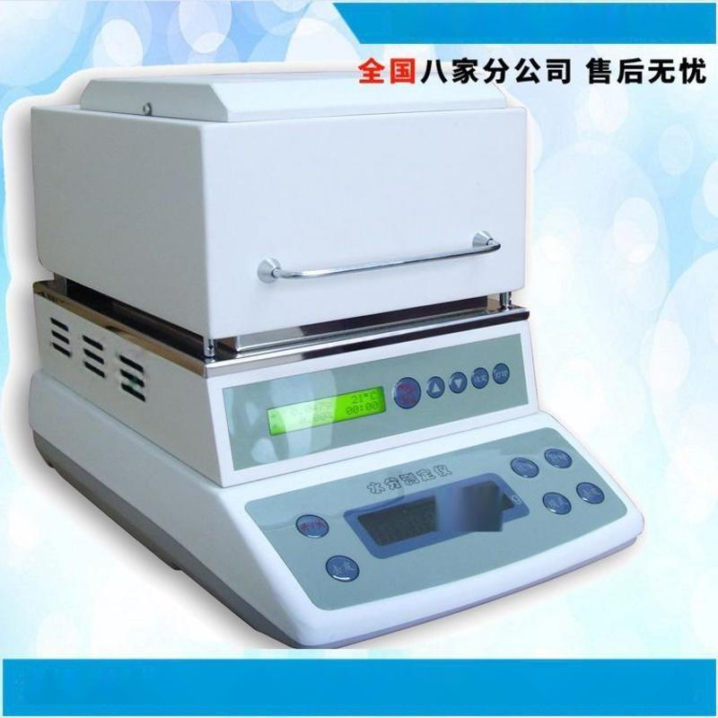 特價 快速水分測定儀  水分儀 直讀水份儀