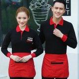 餐饮酒店服务员工作服长袖T恤火锅店咖啡厅水果店超市工服可印字