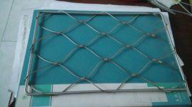 安平不锈钢丝绳网厂家供应最低价格