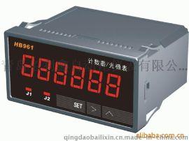 智能计数器厂家 累加减功能6位计数计米器