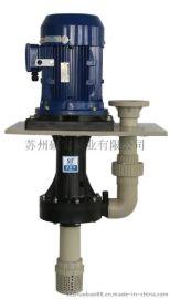 硕宝牌CT-40SK-1耐酸碱 耐腐蚀 耐高温化工泵 废气塔专用液下泵 PP立式泵
