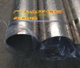 佛山永大304材质不锈钢焊接大口径钢管