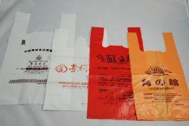 环保可降解塑料袋厂家