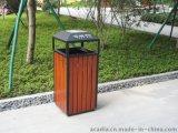 现货供应 户外垃圾桶 公园垃圾桶 实木园林景观垃圾桶