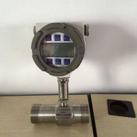 广州涡轮流量计,广州涡轮流量计厂家,广州智能电子水表