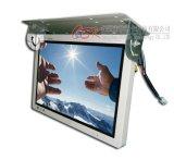 17寸高清車載顯示器QZ-1701 公交大巴摺疊電視   SD卡