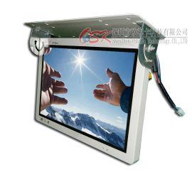 17寸高清车载显示器QZ-1701 公交大巴折叠电视广告机SD卡