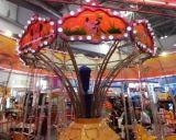 黑龙江公园最赚钱游乐设备旋转飞椅