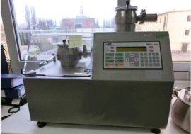 多锅湿法混合制粒机