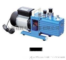 2XZ-1直联旋片式真空泵(单相 抽气速率1L/S)