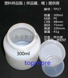 300ml 300g PE广口瓶 TP17