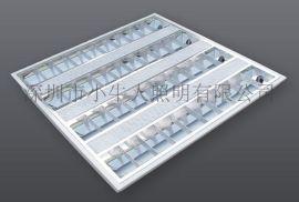 **型嵌入式600*600一体化LED格栅灯盘4*12W格栅灯