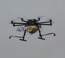 JF-D8z农用喷洒无人机,