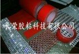 塗膠廠家生產高透明燙鑽背膠 頭尖鑽小號鑽專用自粘熱熔膜燙鑽膠