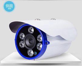 监控摄像头 监控系统 高清监控摄像机 800线 红外夜视摄像机