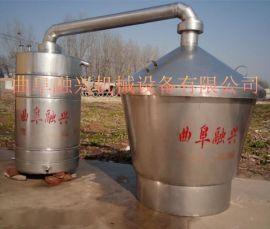 家用酿酒设备不锈钢白酒烧酒设备生产厂家