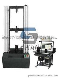 TLW-300DH微机控制支吊架弹簧试验机 变力弹簧支吊架 恒力弹簧支吊架试验机