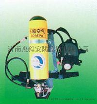 供应空气呼吸器