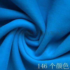 卫衣面料 保暖涤棉毛圈布 针织卫衣面料 CVC双卫衣抓毛布