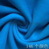 衛衣面料 保暖滌棉毛圈布 針織衛衣面料 CVC雙衛衣抓毛布