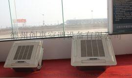 风机盘管厂家 吸顶式风机盘管价格 卡式风机盘管型号 品牌 报价