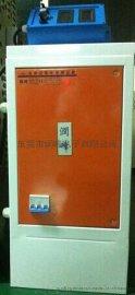 氧化电源0-10000V0-50000A铝散热器氧化电源灯具氧化电源汽车用品电源