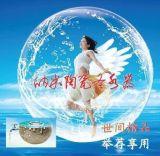 納米陶瓷磁化水淨水器項目