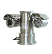 思科智能SKPT-YTEx891全向一体化云台防爆摄像机