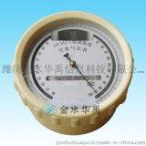 华禹HYM3空盒气压表