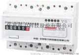 华邦DTS866三相导轨式35mmDIN标准导轨安装电能表